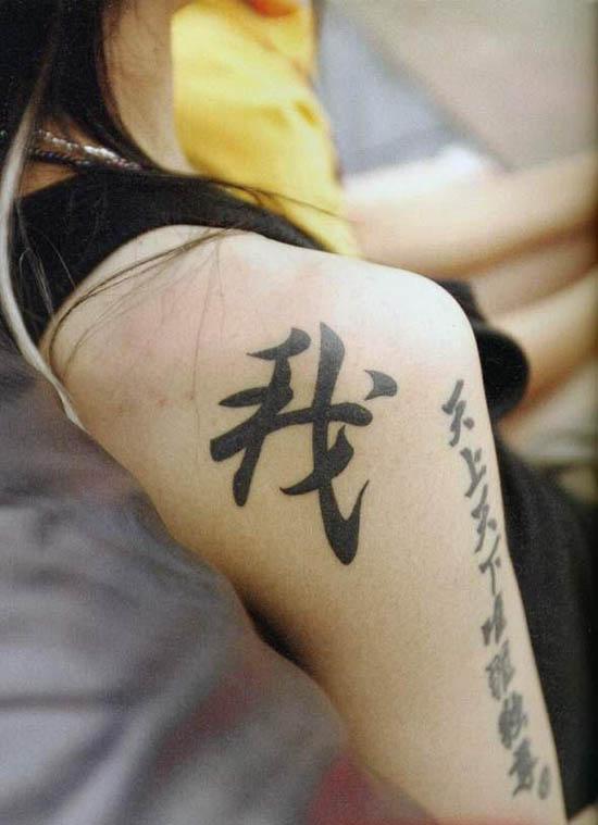 Appealing Tattoos for Women 21