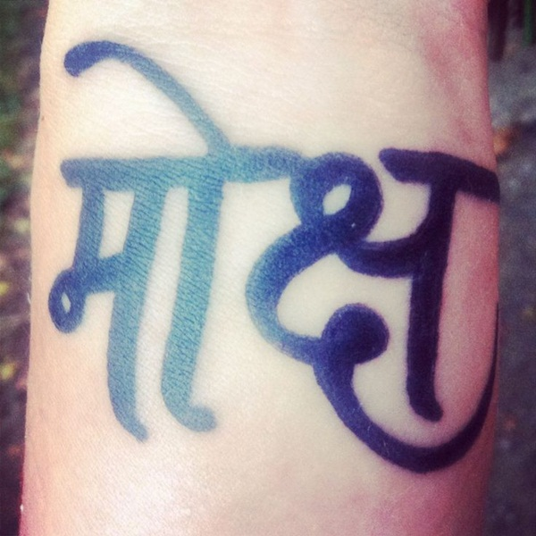 Sanskrit tattoo